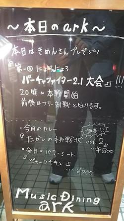 00150513001