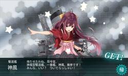 16fall_e2_kamikaze
