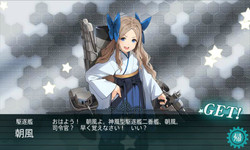 16fall_e5_asakaze