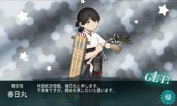 17spr_e3_kasugamaru