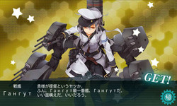 17spr_e5_gungoot