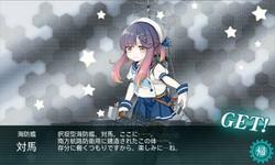 17fall_e2_tsushima