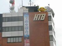 htbshaoku